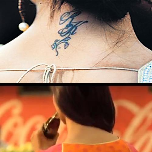 Deepika's RK tattoo disappeared Slide 2, ifairer.com