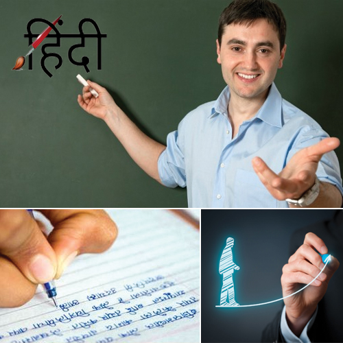 5 Tips to make a Successful Career in Hindi Language, how to make a successful career in hindi language,  career in hindi language,  career options in hindi,  hindi language as career,  tips to make a career in hindi,  career in hindi,  ifairer
