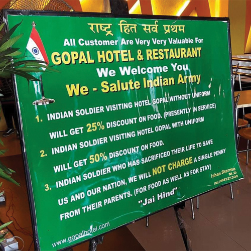 This Hotel`s gesture for Army Jawans will make your heart skip a beat, this hotel`s gesture for army jawans will make you skip a beat,  hotel gopal & restaurant gesture for army jawans,  heartwarming gesture for army jawans by hotel gopal,  travel,  ifairer