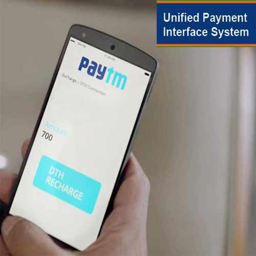 A new feature of Paytm: Integration with UPI Payment System for wallet recharge, a new feature of paytm integration with upi payment system for wallet recharge,  paytm integration with upi payment system,  easy paytm wallet recharge with upi,  know more about paytm integration with upi payment system,  ifairer