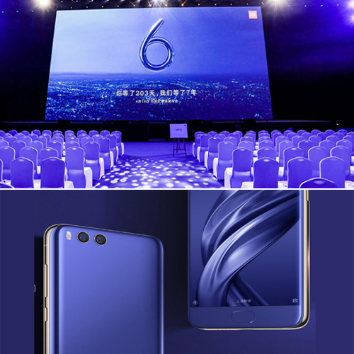Xiaomi MI 6 with Snapdragon 835 SoC launched at Beijing, xiaomi mi 6 with snapdragon 835 soc launched at beijing,   xiaomi mi 6 with snapdragon 835 soc launched,  have a look on xiaomi mi 6 with snapdragon 835 soc,  ifairer
