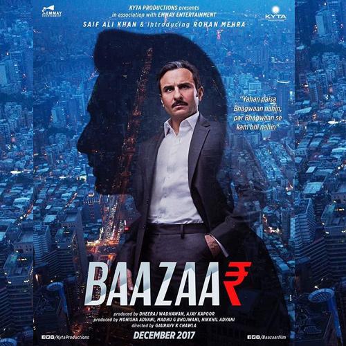 Bazaar first look out, Saif Ali Khan is all about business, bazaar first look out,  saif ali khan is all about business,  bazaar poster out,   a serious and perplexed saif ali khan is all about business,  bollywood upcoming movie,  bazaar,  saif ali khan,  bollywood news,  bollywood gossip