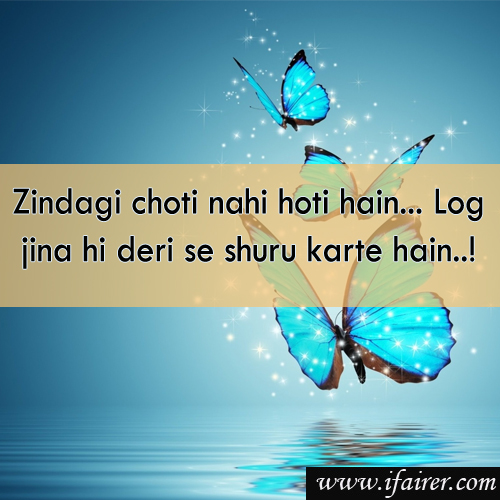 Image of: Famous Most Heart Touching Quotes By Gulzar Sahab About Love And Life Ifairercom Most Heart Touching Quotes By Gulzar Sahab About Love And Life Slide