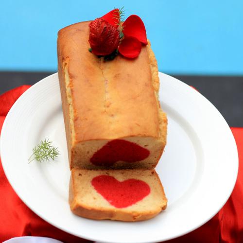 Recipe: How to make Hidden Love Cake