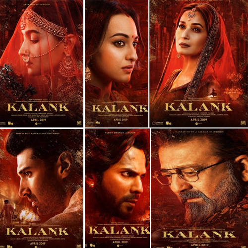 Kalank movie posters: Alia, Sonakshi and Madhuri look regal, meet all characters, kalank movie posters,  alia,  sonakshi and madhuri look regal,  meet all characters,  karan johar kalank starring alia bhatt,  varun dhawan to release early,  kalank movie cast,  varun dhawan as zafar,  alia bhatt as roop,  kalank,  bollywood news,  bollywood gossip,  ifairer