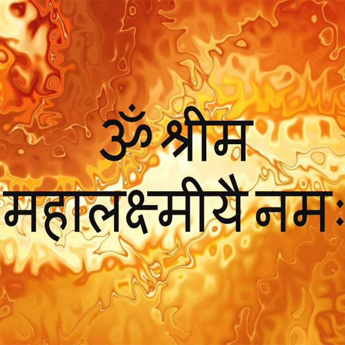 5 Powerful mantra that increase your money and wealth