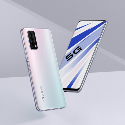iQOO Z1x to come with 5,000mAh battery, 33W charging  and 5 more features, iqoo z1x to come with 5, 000mah battery,  33w charging  and 5 more features,  iqoo z1x,  price,  features,  specifications,  technology,  ifairer