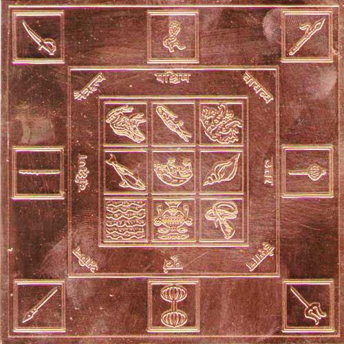 Vastu Dosha Nashak Kavach, Know The Benefits, vastu dosha nashak kavach,  know the benefits,  benefits of vastu dosha nashak kavach,  effect of vastu dosha nashak kavach,  vastu dosh nashak yantra,  astrology,  spirituality,  ifairer
