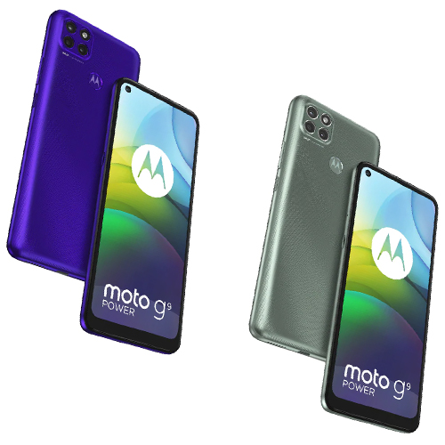 Moto G9 Power launched in India with triple rear cameras, price starts at Rs 11,999, moto g9 power launched in india with triple rear cameras,  price starts at rs 11, 999,  moto g9 power,  price,  features,  specifications,  technology,  ifairer