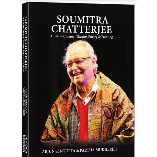 Soumitra Chatterjee - A Life in Cinema, Theatre, Poetry and Painting, read here, soumitra chatterjee,  a life in cinema,  theatre,  poetry & painting,  read here,  book review,  ifairer