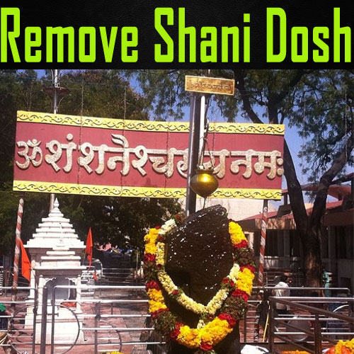 Shani Dosh: A strong fear of life, shani dosh a strong fear of life,  how to remove shani dosh,  home remedies to remove shani dosh,  shani dosh,  ways to come up from shani dasha,  astrology article,  latest article about astrology