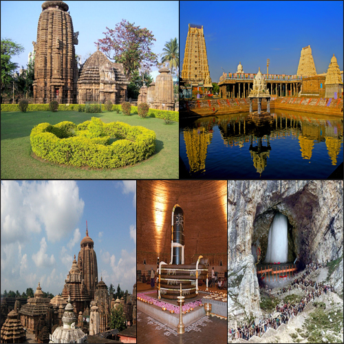 5 Biggest temples of Shiva, mahashivaratri special,  lord shiva,  maha shivratri,  5 biggest temples of shiva around the world,  temples,  india temples,  india lord shiva dhaam,  jyotirlinga,  amarnath temple,  jammu and kashmir,  dhyanalinga temple,  coimbatore,  ekambareswarar temple in kanchipuram,  lingaraj temple in bhubaneshwar,  mukteswara temple in orissa