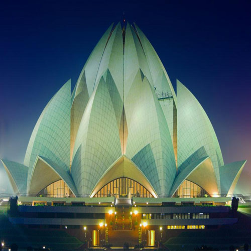 7 most unique and strangest buildings of the world slide 7 for Unique architecture around the world