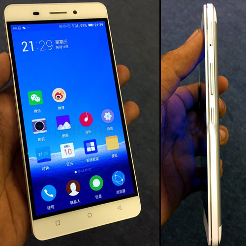 7 Unique features of Gionee Marathon M5, 7 unique features of gionee marathon m5,  that different from others,  gionee marathon m5,  interesting things to know about gionee marathon m5,  technology,  gadgets,  ifairer