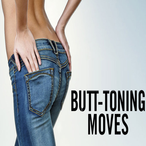 8 Tips To Tone Your Butt Fast!, health,  butts,  health tips,  health advice,  tips to tone your butts,  fitness,  ifairer