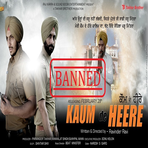 Centre bans movie on Indira Gandhi assassination , bollywood,  bollywood news,  bollywood masala,  punjabi film kaum de heere,  indira gandhi,  indira gandhi assassination,  movie on indira gandhi assassination,  union home ministry,  ifairer
