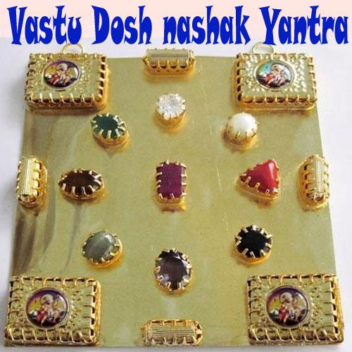 Effect of Vastu Dosha Nashak Kavach, effect of vastu dosha nashak kavach,  astrology,  numerology,  zodiac,  latest news,  ifairer