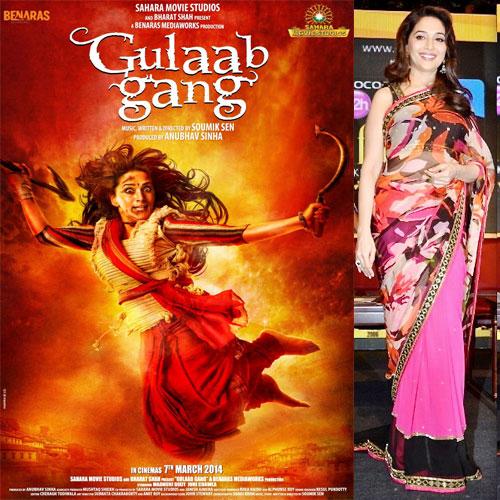 Gulaab Gang's poster featuring Madhuri released!, bollywood,  entertainment,  gulaab gang,  madhuri dixit,  poster