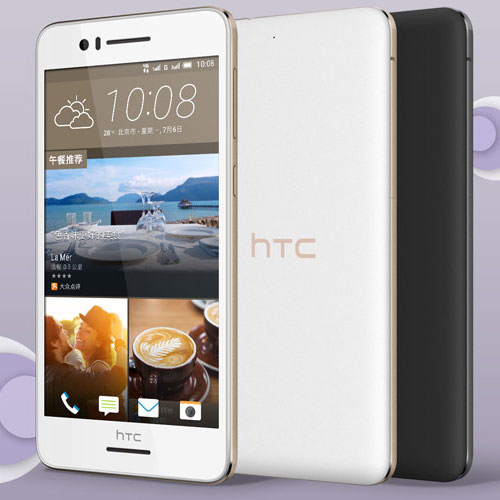 HTC Desire 728 launched @ 17,990, htc desire 728,  htc desire 728 launched @ 17, 990,  technology,  gadgets,  htc has launched a new smartphone dubbed desire 728,  ifairer