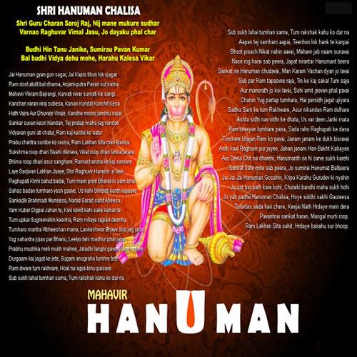 Importance of Hanuman Chalisa, importance of hanuman chalisa,   astrology,  numerology,  zodiac,  hanuman chalisa,  how to worship lord hanuman,  hanuman lord,  lord rama,  latest article of lord hanuman,  latest article of hanuman chalisa,  latest article