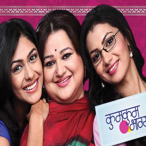5Top TRP rated Hindi TVserials in January Slide 5, ifairer com