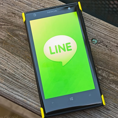Line gets group voice calling support for up to 200 users, line gets group voice calling support for up to 200 users,  line gets group voice calling for up to 200 users,  line messenger gets voice calling support for up to 200 users,  technology,  ifairer