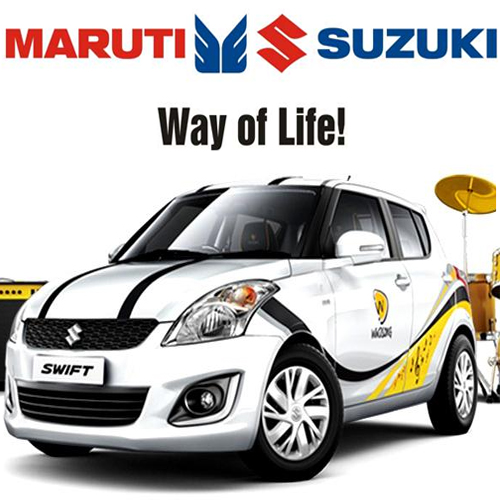 Maruti Swift Windsong Edition Launched!, maruti,  maruti swift,  maruti swift windsong edition,  maruti swift limited edition,  swift,  ifairer