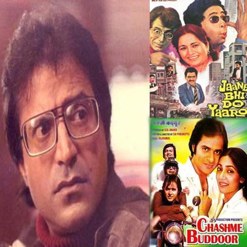 Ravi Baswani Birthday Special with his best comic dialogues, ravi baswani birthday special with his best comic dialogues, bollywood,  latest bollywood,  news,  latest news,  bollywood news,  ifairer,  entertainment news,  entertainment,  tv gossip