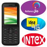 More brands follow Jio's footstep:4G VoLTE phone, best price, smart features