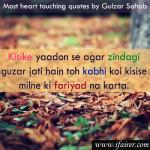 Most heart touching quotes by Gulzar Sahab about love and life