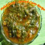 How to make Palak Curry