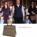 Kareena Kapoor Khan's bag is more expensive than your car