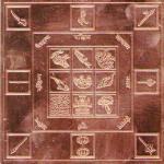 Vastu Dosha Nashak Kavach, Know The Benefits