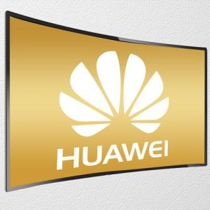 Huawei to launch world's first 5G 8K television this year