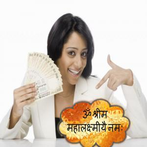 5 Mantra that increase your money and wealth