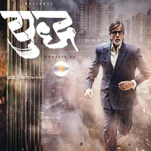 Lukewarm Response For Big B's Yudh